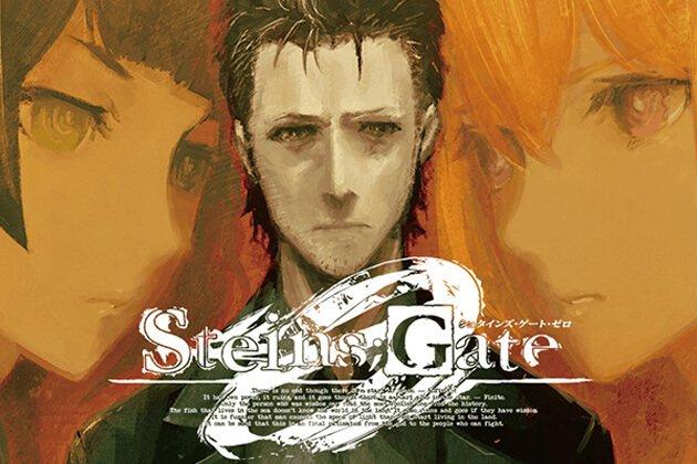 SteinsGate 0 y la necesidad de su versión Elite